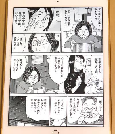 f:id:suyamatakuji:20180414131538j:plain