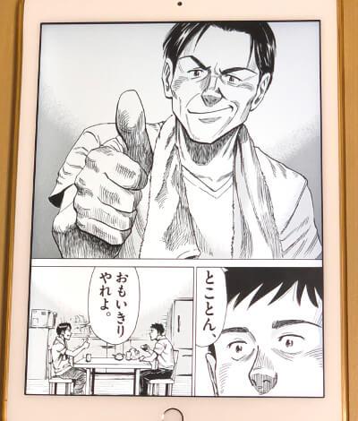 f:id:suyamatakuji:20180414131641j:plain