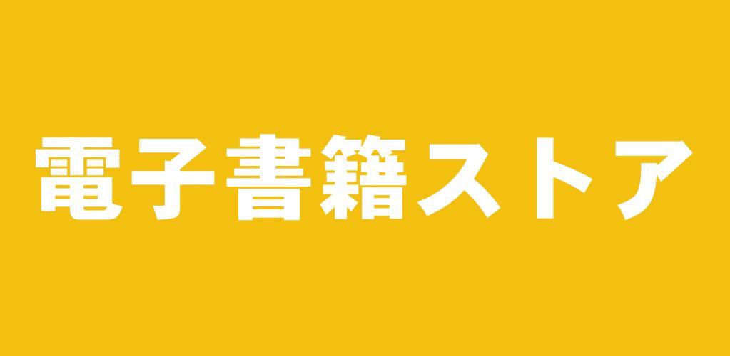 f:id:suyamatakuji:20180420105925p:plain