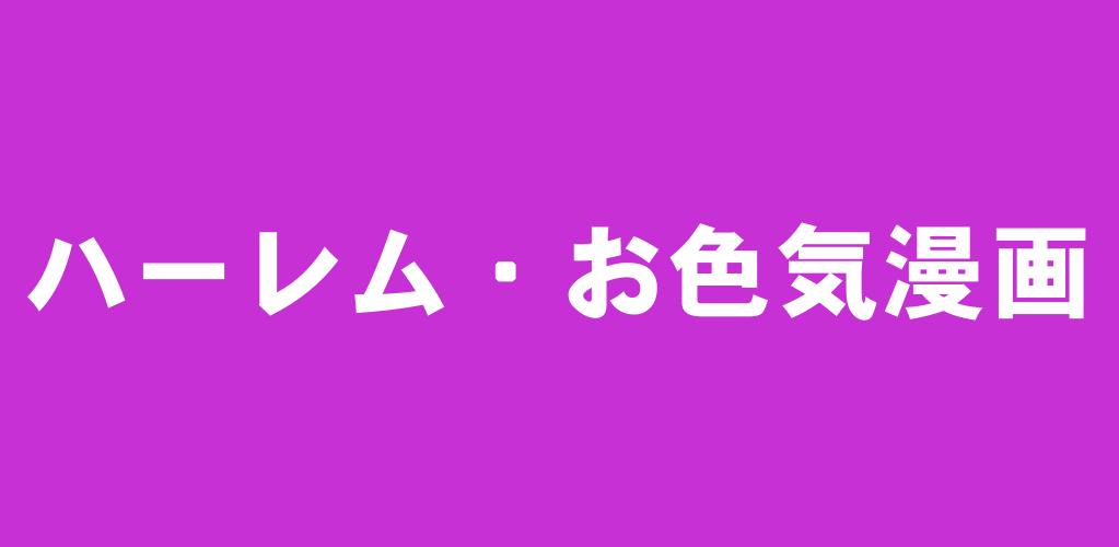 f:id:suyamatakuji:20180421122456p:plain