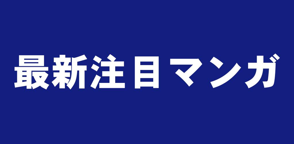 f:id:suyamatakuji:20180425121536p:plain