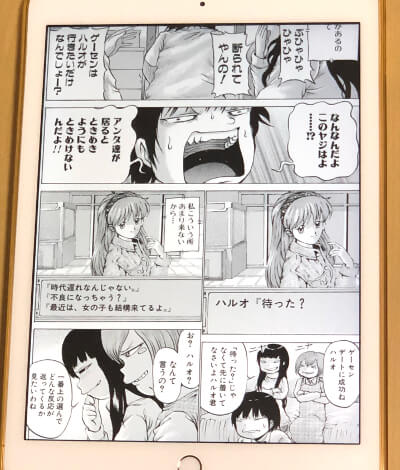f:id:suyamatakuji:20180505152548j:plain