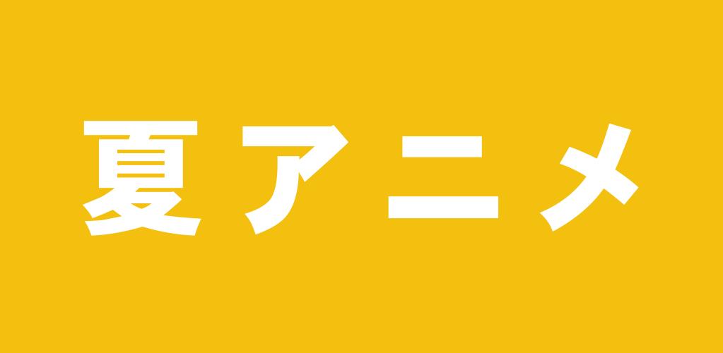 f:id:suyamatakuji:20180524100824p:plain