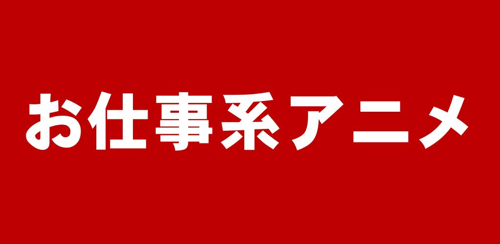 f:id:suyamatakuji:20180612095440p:plain
