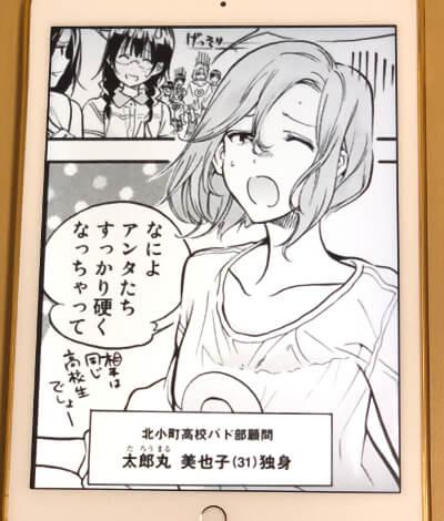 f:id:suyamatakuji:20180616121926j:plain