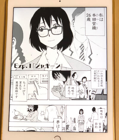f:id:suyamatakuji:20180623123259j:plain