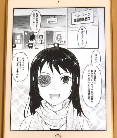 f:id:suyamatakuji:20180811121707j:plain