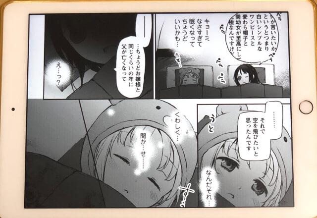 f:id:suyamatakuji:20180811122201j:plain