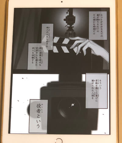 f:id:suyamatakuji:20180825121746j:plain