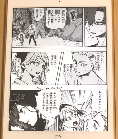 f:id:suyamatakuji:20180825122017j:plain