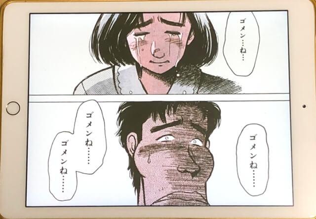 f:id:suyamatakuji:20180906154022j:plain