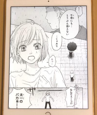f:id:suyamatakuji:20181024112759j:plain