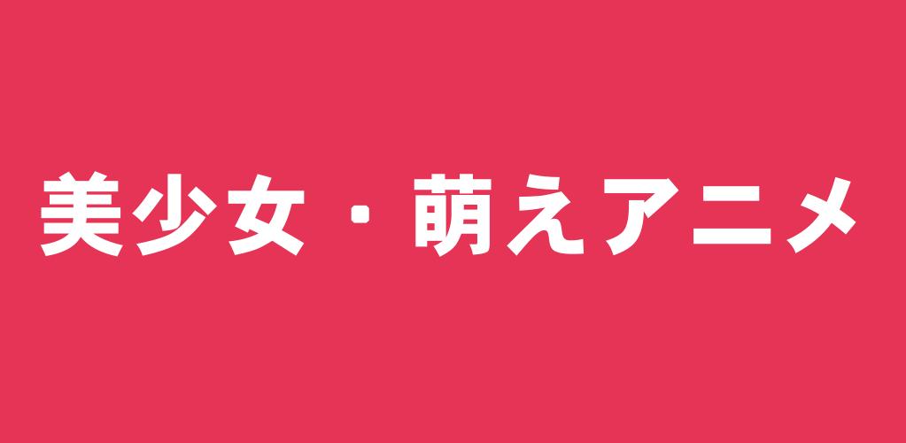 f:id:suyamatakuji:20181029144647p:plain