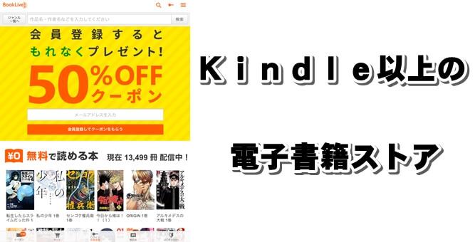f:id:suyamatakuji:20181107152911j:plain