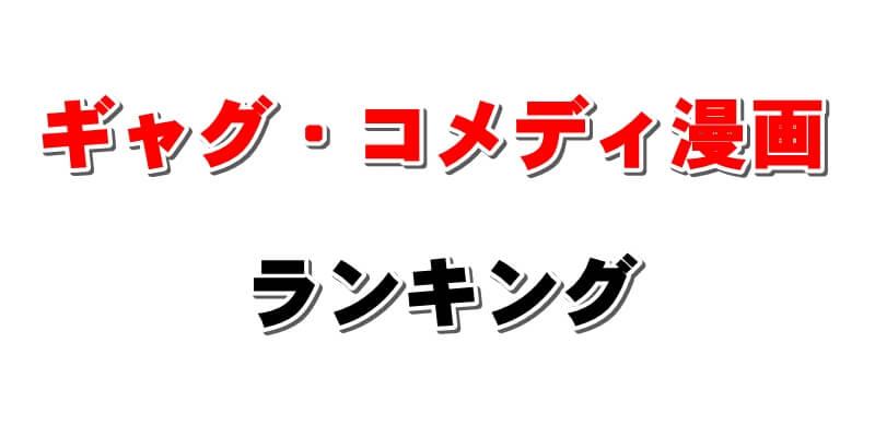 f:id:suyamatakuji:20181108155811j:plain