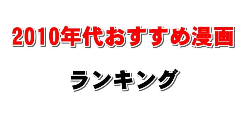 f:id:suyamatakuji:20181108160940j:plain
