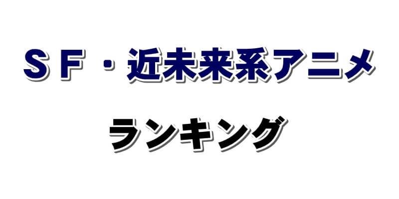 f:id:suyamatakuji:20181110141955j:plain