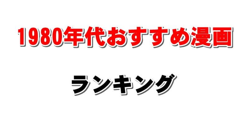 f:id:suyamatakuji:20181112123230j:plain