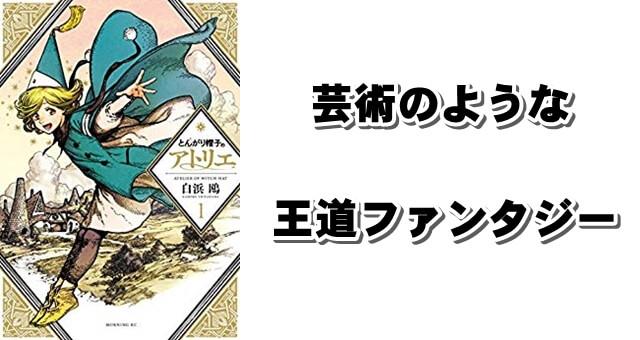 f:id:suyamatakuji:20181116150233j:plain