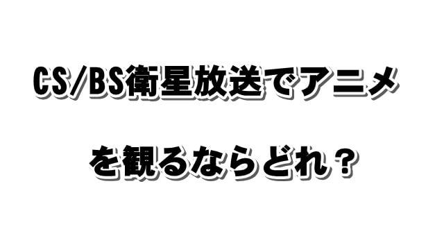 f:id:suyamatakuji:20181117163858j:plain