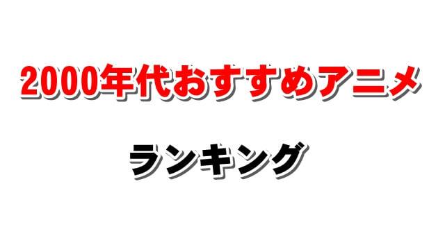 f:id:suyamatakuji:20181118161418j:plain