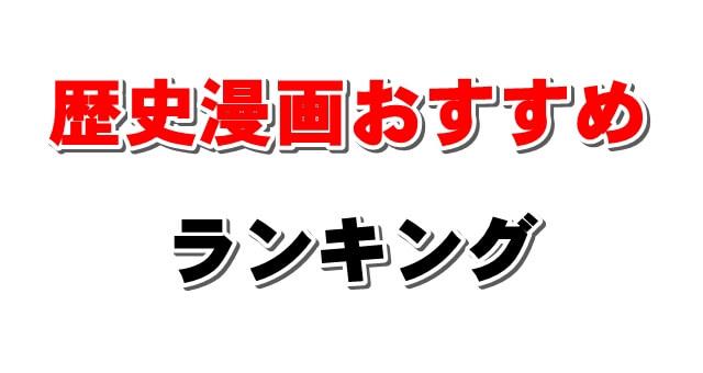 f:id:suyamatakuji:20181118161834j:plain