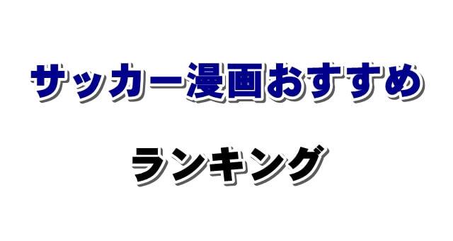 f:id:suyamatakuji:20181118163428j:plain