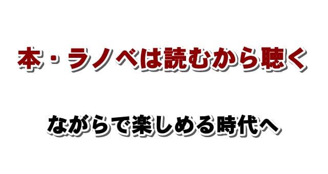 f:id:suyamatakuji:20181119113555j:plain
