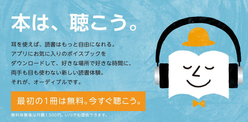 f:id:suyamatakuji:20181119115949j:plain