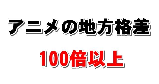 f:id:suyamatakuji:20181119154739j:plain