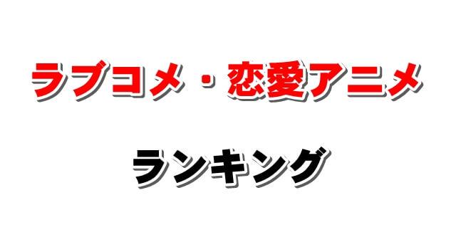 f:id:suyamatakuji:20181120154325j:plain