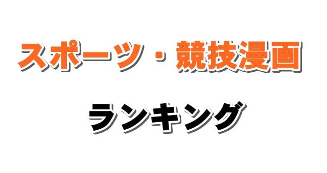 f:id:suyamatakuji:20181121174544j:plain