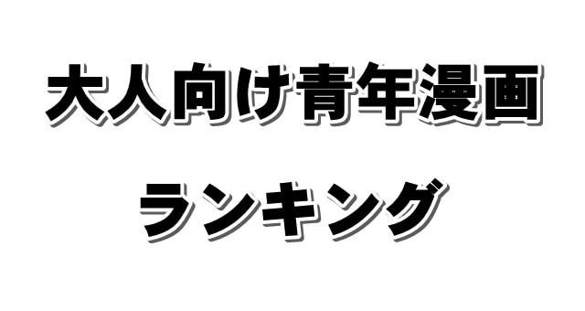 f:id:suyamatakuji:20181128151220j:plain