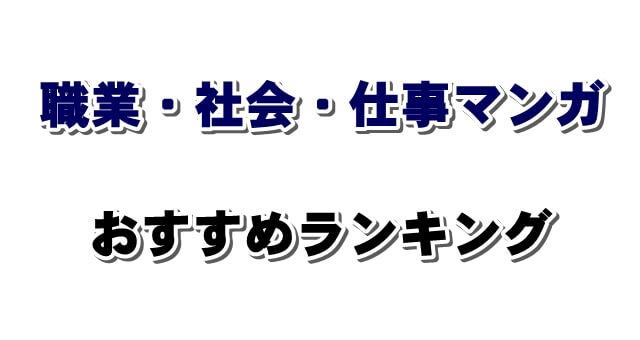f:id:suyamatakuji:20181128155829j:plain