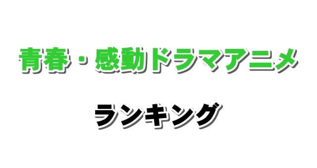 f:id:suyamatakuji:20181203145317j:plain