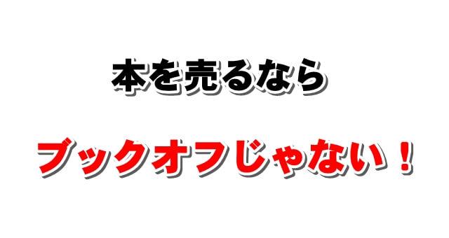 f:id:suyamatakuji:20181204151134j:plain