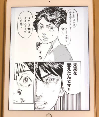 f:id:suyamatakuji:20181205121543j:plain