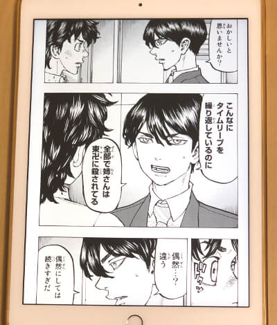 f:id:suyamatakuji:20181205121621j:plain
