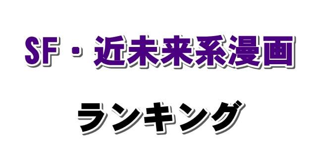 f:id:suyamatakuji:20181205152439j:plain