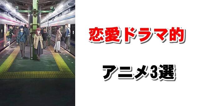 f:id:suyamatakuji:20181215112221j:plain