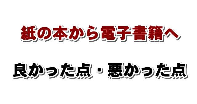 f:id:suyamatakuji:20181218105110j:plain