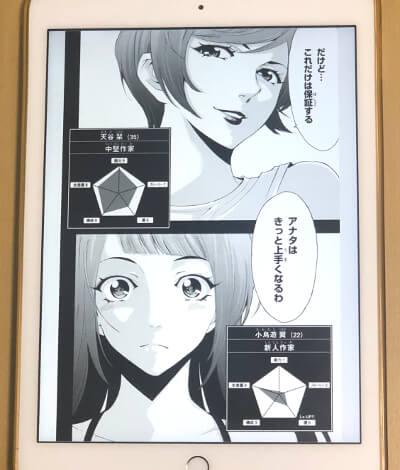 f:id:suyamatakuji:20181219154718j:plain