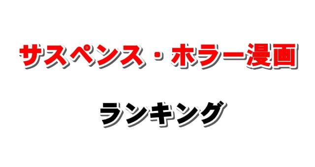 f:id:suyamatakuji:20181220144831j:plain