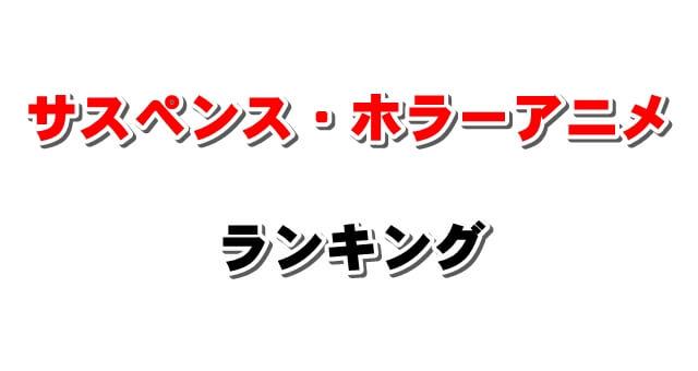 f:id:suyamatakuji:20181220151020j:plain