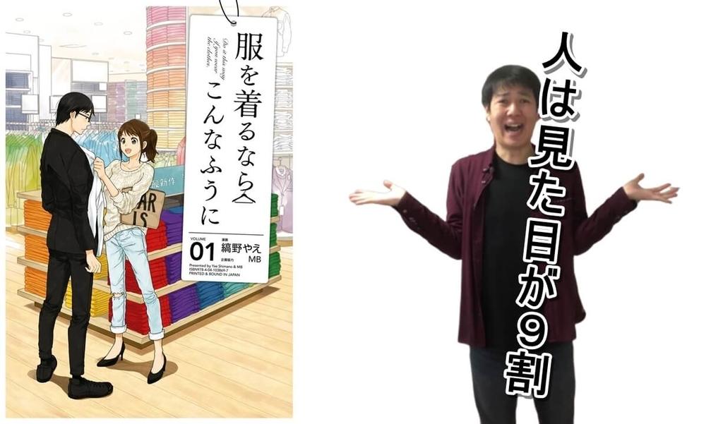 f:id:suyamatakuji:20190213155919j:plain