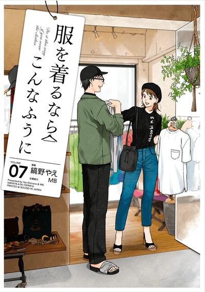 f:id:suyamatakuji:20190213160011p:plain