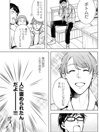 f:id:suyamatakuji:20190213160205p:plain