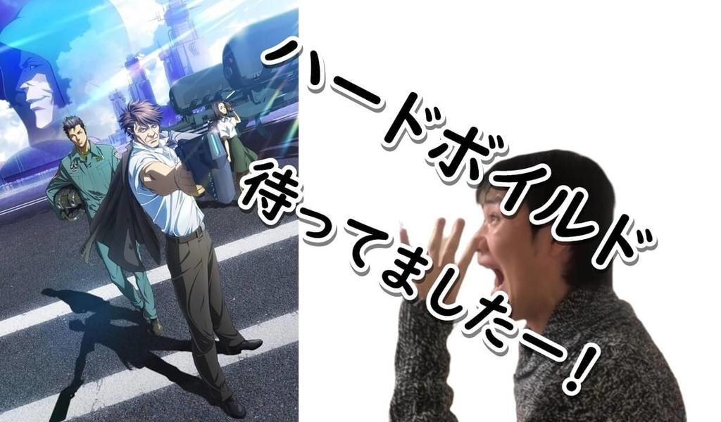 f:id:suyamatakuji:20190216162041j:plain