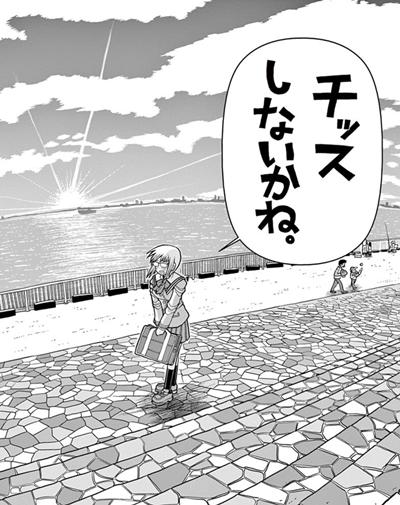 f:id:suyamatakuji:20190228162613p:plain