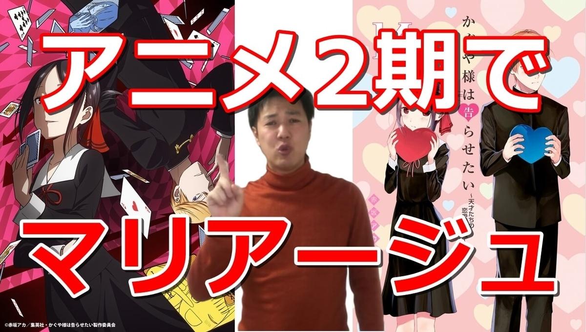 f:id:suyamatakuji:20190401155837j:plain